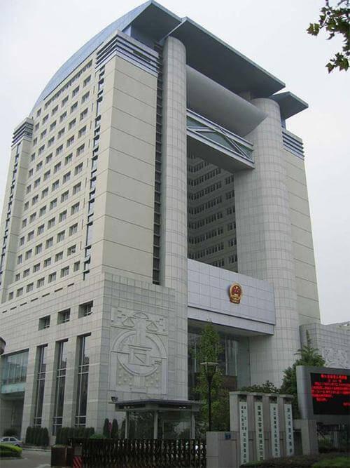 浙江高院2020年民商事案件相关指导意见汇总