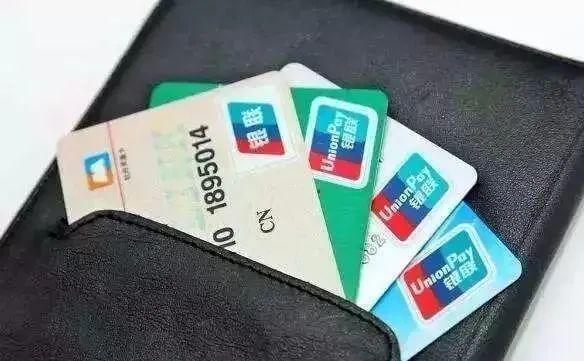 信用卡纠纷2021年最新裁判规则