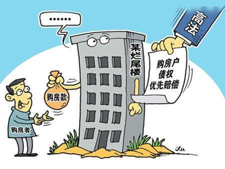 开发商破产情况下,购房人对于已支付购房款的商品房买卖合同可否要求继续履行?