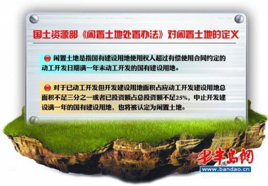 因政府原因动工延迟造成土地闲置满两年的,政府无权收回土地使用权