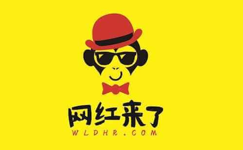 """北京西城法院:""""网红品牌""""特许经营合同纠纷典型案例"""