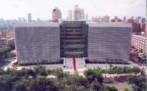 上海高院2021年第一批参考性案例