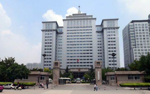 河南省检轻微刑事案件适用相对不起诉指导意见
