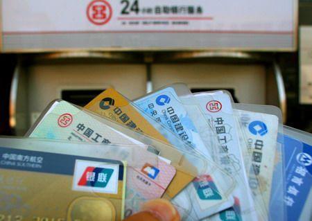 关于审理银行卡民事纠纷案件若干问题的规定