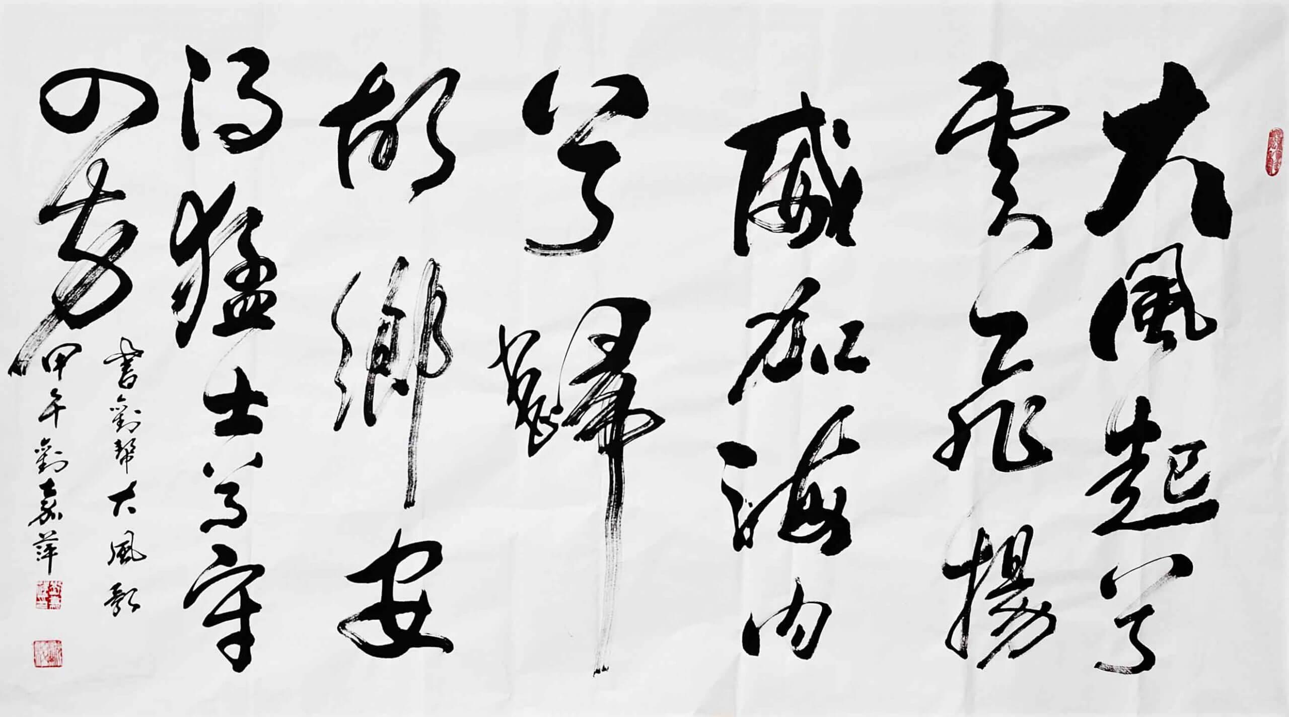 中国最豪放大气的十首诗词