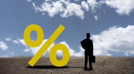 新民间借贷解释施行后利息的计算方法