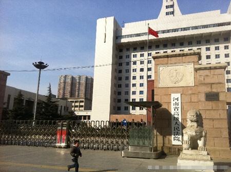 河南高院关于审理逾期交房逾期登记纠纷案件的会议纪要