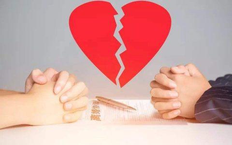 婚内出轨的证据证明、财产分割及法律后果