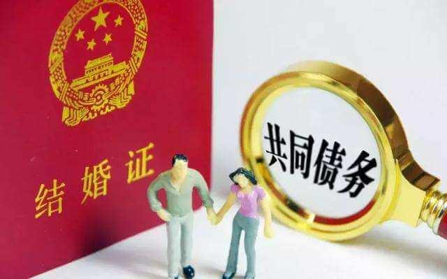 以案释法:超出家庭日常生活需要所负债务的清偿责任认定