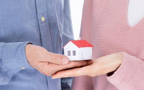 婚前买房、婚后买房、父母出资买房房产归属一览表
