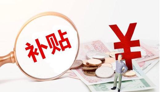 失业保险金的领取条件、方式及金额
