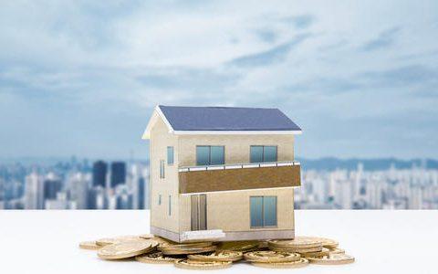 房地产纠纷案件37条裁判规则