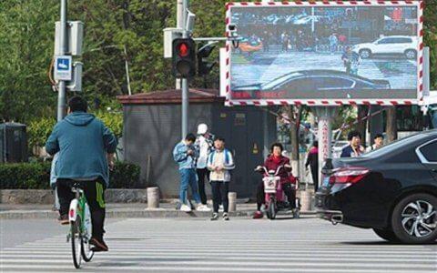 行人能否构成交通肇事罪?