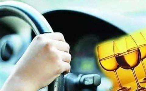 没有酒精含量测试结果,也可认定危险驾驶罪