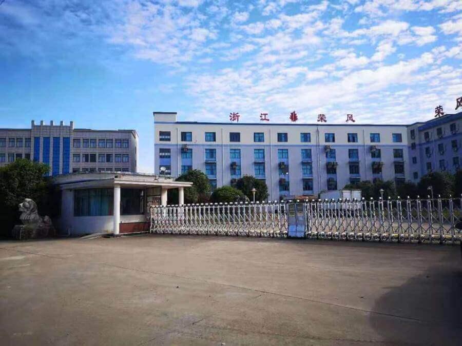 浙江荣风服饰有限公司位于诸暨璜山镇桥下村的工业房地产破产拍卖