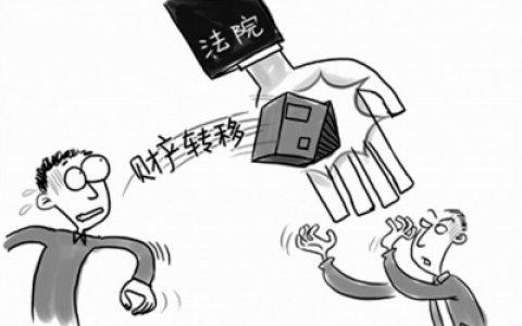 债务人将房子低价转给儿子儿媳,法院判决撤销