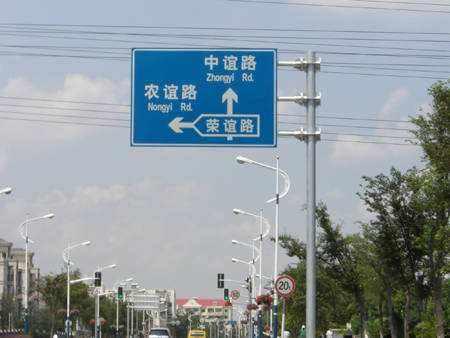 交通指示牌砸伤路人要怎么赔偿