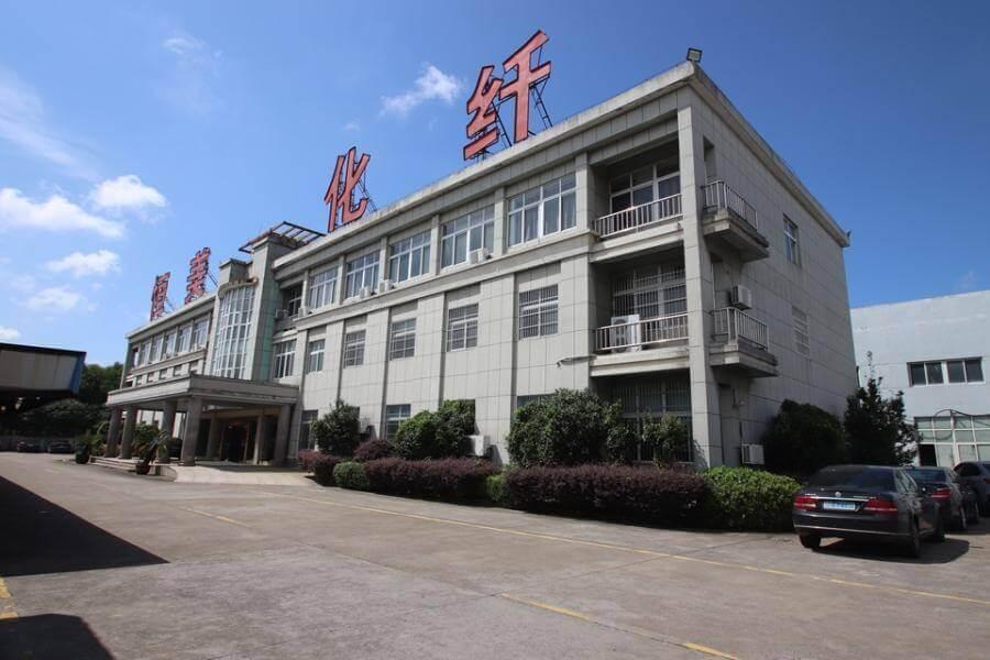 宁波杭州湾新区常润化纤有限公司位于宁波杭州湾新区八塘路168号的工业房地产破产拍卖