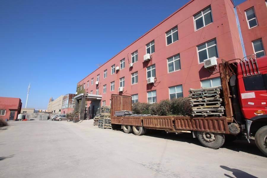 宁波市大自然新型墙材有限公司