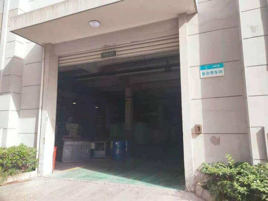 上虞谢塘厂房拍卖:浙江约特工具公司位于谢塘镇谢家塘村房地产、土地破产拍卖