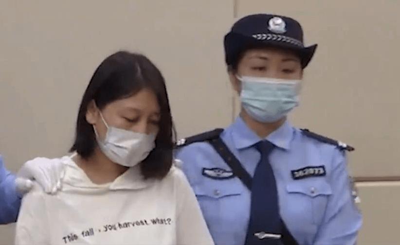 劳荣枝案一审刑事判决书全文