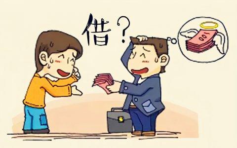 夫妻之间签署借款协议,能否成立借款关系?