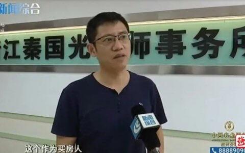 浙江秦国光律师事务所
