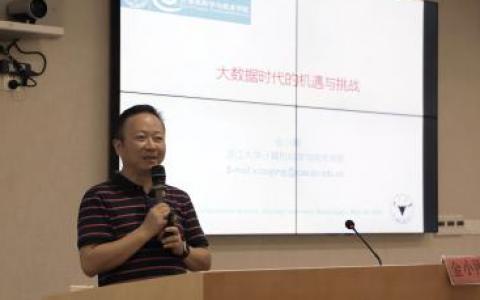 绍兴市越城区青年律师法律素能提升培训班圆满结束